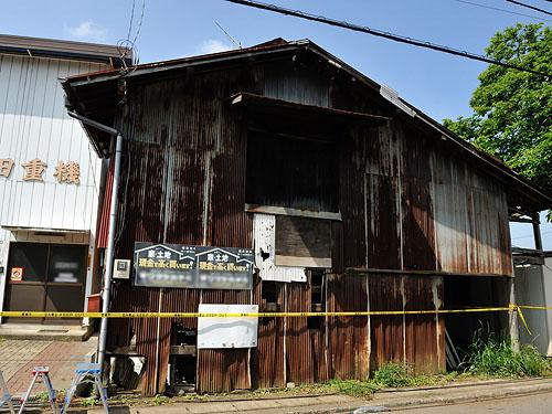 Former Aum Cult Member Naoko Kikuchi Caught After 17 Years