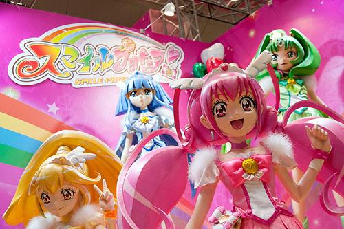 International Tokyo Toy Show 2012