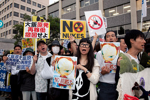 Oi Nuclear Power Plant Protest in Tokyo