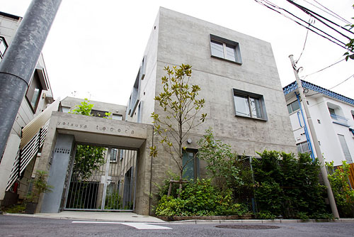 Tokyo Apartment Complex Wins Royal Institute of British Architects Award