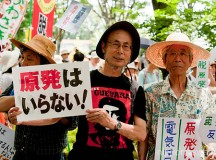 Sayonara Nukes « 100,000 People's Call to Abolish All Nuclear Power Plants »