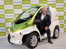 Toyota COMS single-seater electric vehicle makes its debut in Tokyo