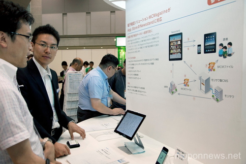 The International E-Book Expo in Tokyo