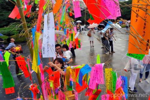 Japan Celebrate Tanabata Festival