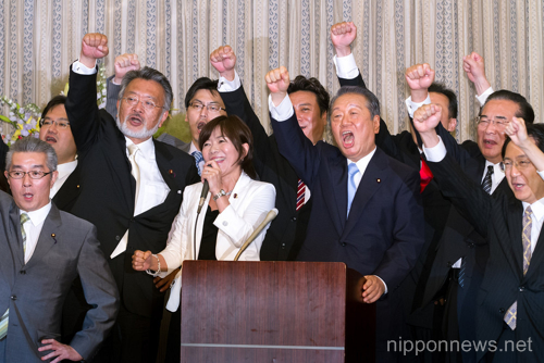 News conference following the launch of Ichiro Ozawa new political party