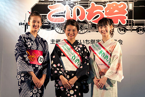Yukata Beauty Contest
