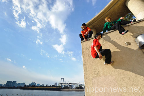 Parkour Practitioners in Tokyo