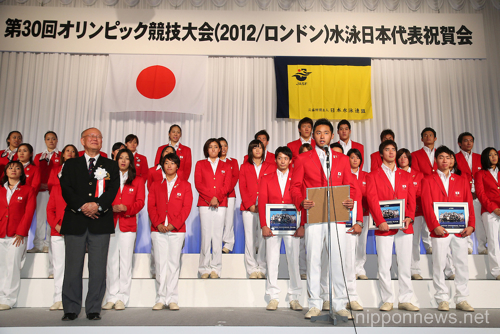 Swimming: Celebration party of London Olympic Japan National Team in Tokyo
