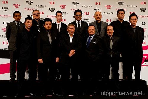 """OUTRAGE BEYOND"" Japan Premiere"
