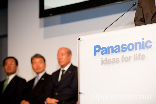 Panasonic Corporation holds a Press Conference about Fujisawa Sustainable Smart Town Project