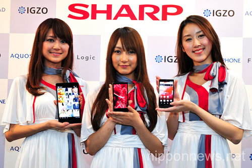 SHARP Announces New IGZO Screen Technology