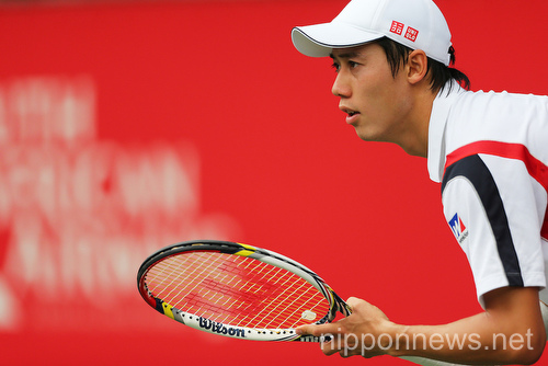 Rakuten Japan Open 2012