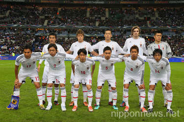 International Friendly Match : France 0-1 Japan