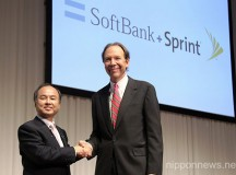 Japan's SoftBank Acquires Sprint Nextel Corp