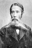 Japanese politician and leader of the freedom and People's Rights Movement,.Taisuke Itagaki (1837-1919)