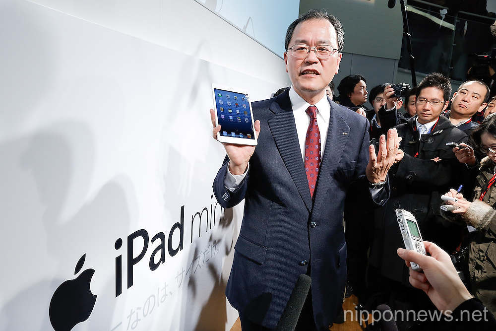 (English) Japan Mobile Carrier AU Announces iPad Mini and Service Plans