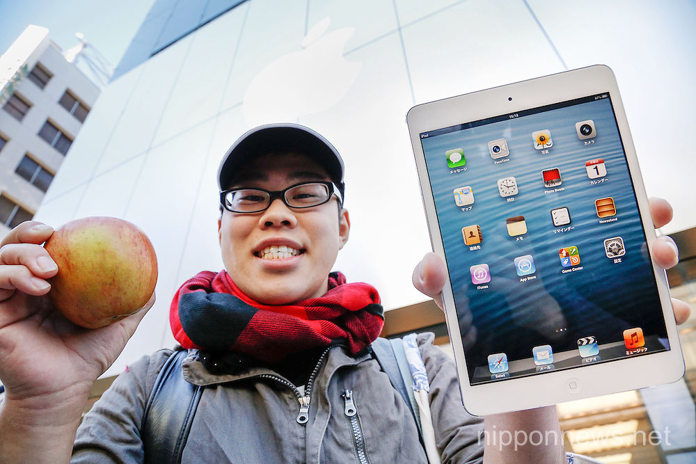iPad mini Goes on Sale in Japan