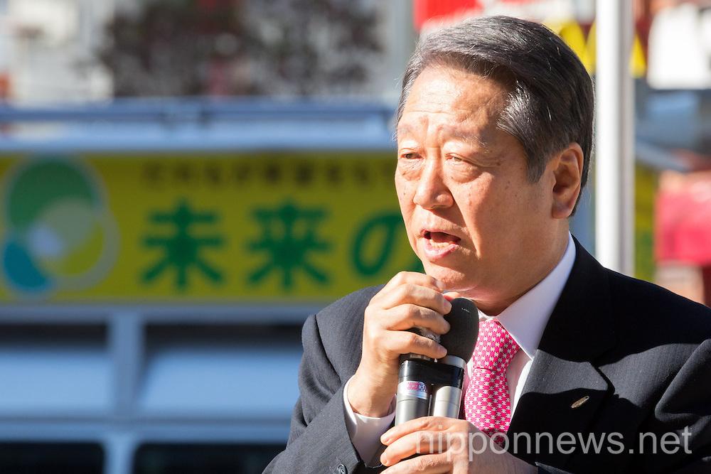 Japan's 2012 General Election : Ichiro Ozawa