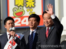 Japan's 2012 General Election : Yoshihiko Noda