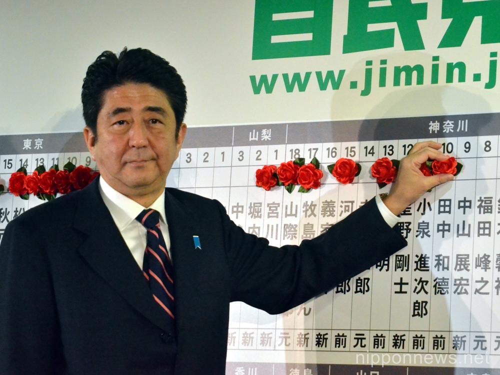 Japan General Election 2012