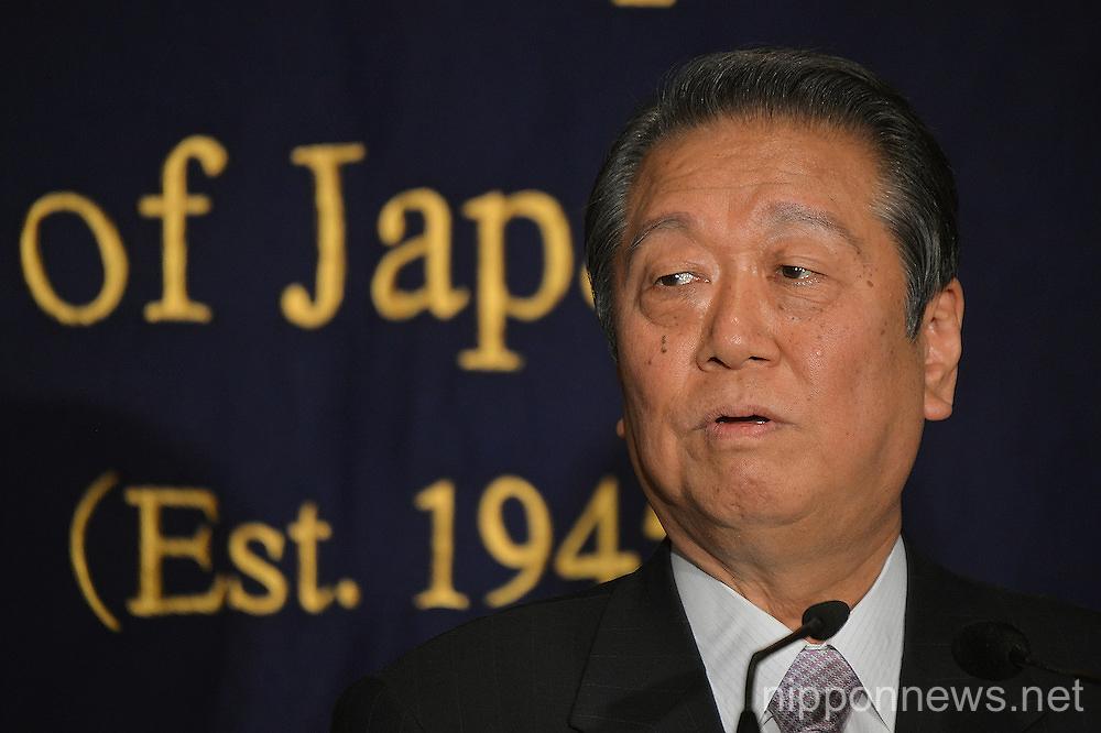 Ichiro Ozawa Talks About Upcoming General Election