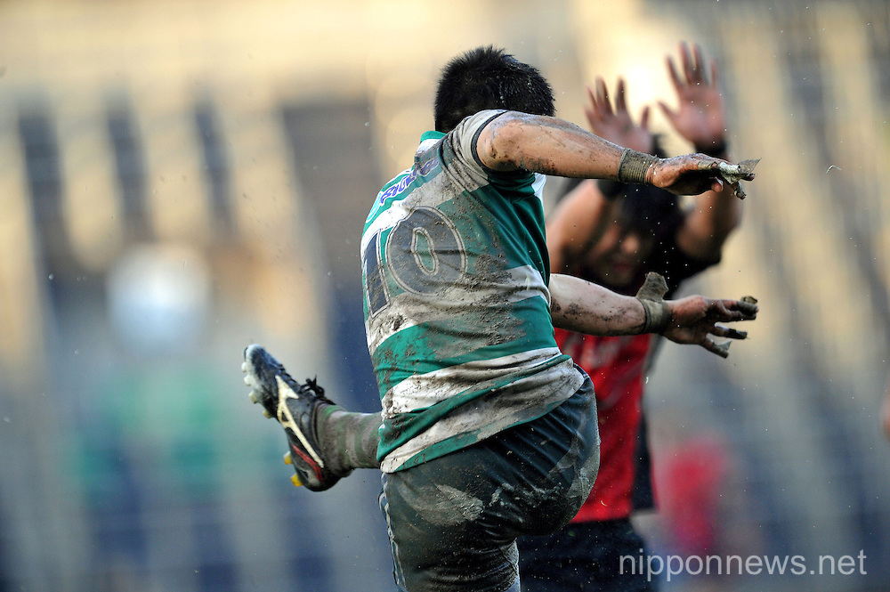 Japan Rugby Top League 2012-2013 - NEC Green Rockets 34-0 Canon Eagles