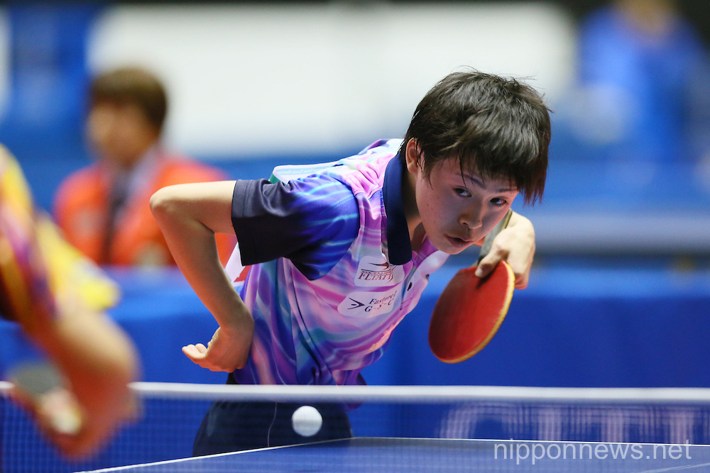 All Japan Table Tennis Championships 2013