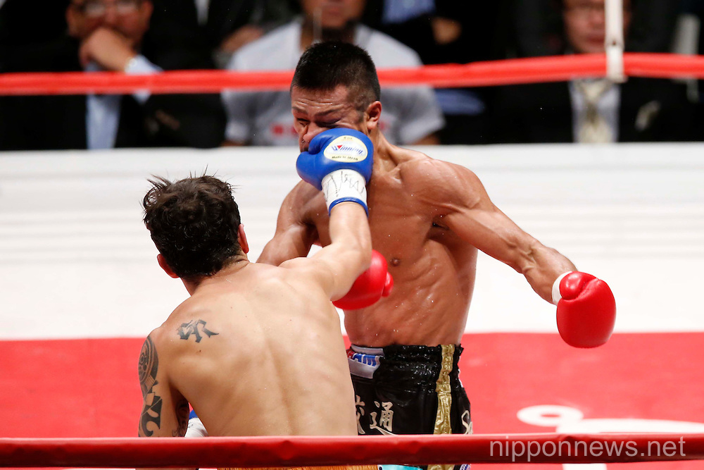 WBA Super Fly Weight Title: Takashi Uchiyama vs Bryan Vasquez