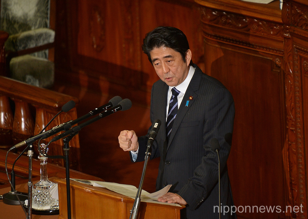 Prime Minister Shinzo Abe Delivers His Policy Speech