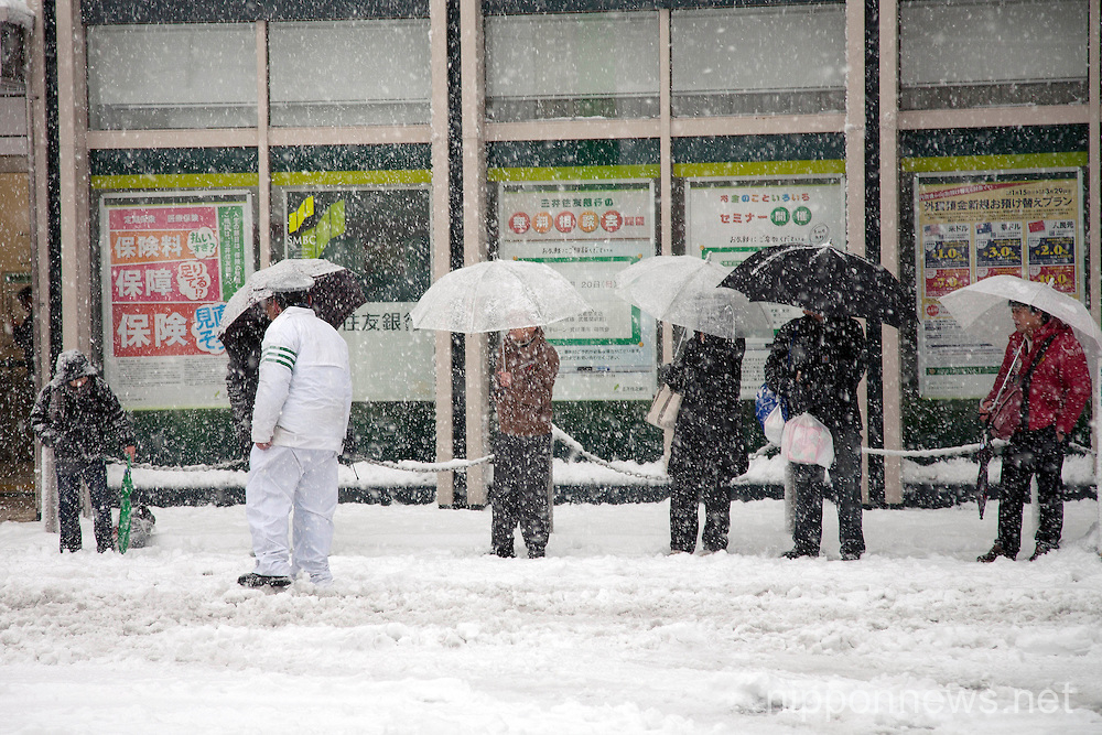 Heavy snow in Tokyo