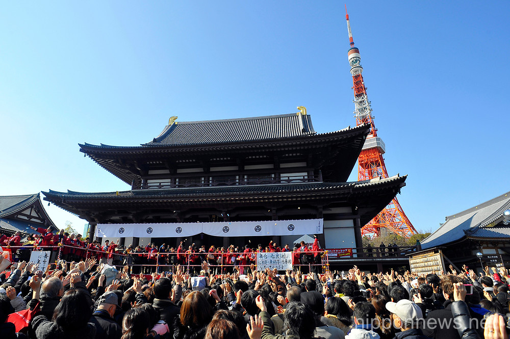 Setsubun bean throwing festival at Zoujouji Temple