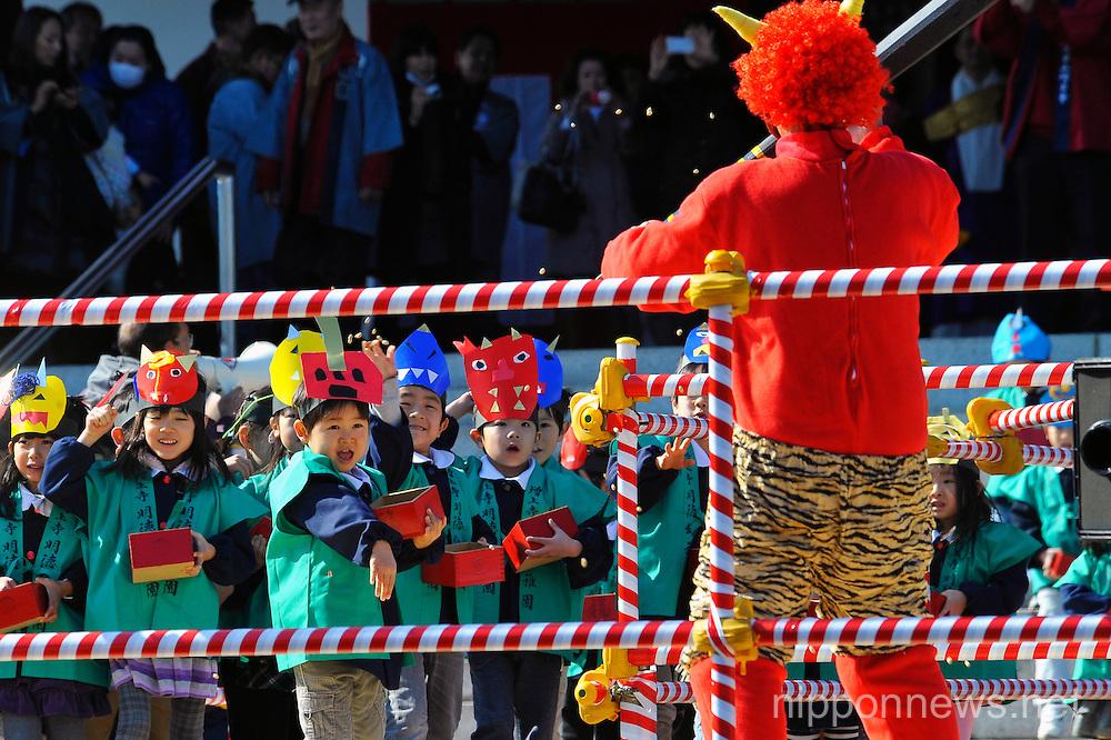 Setsubun bean throwing festival at Zoujouji Temple
