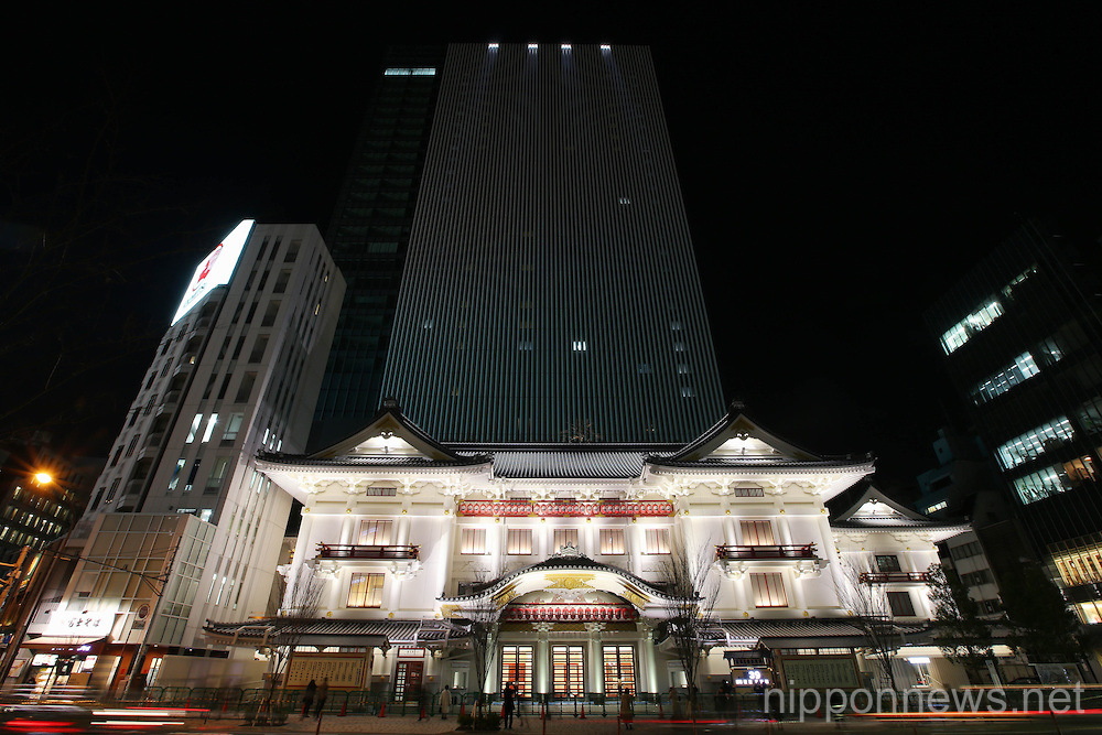 The New Kabukiza Theater Illuminated