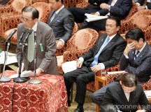 Q&A Session of the Diet Lower House Budget Committee