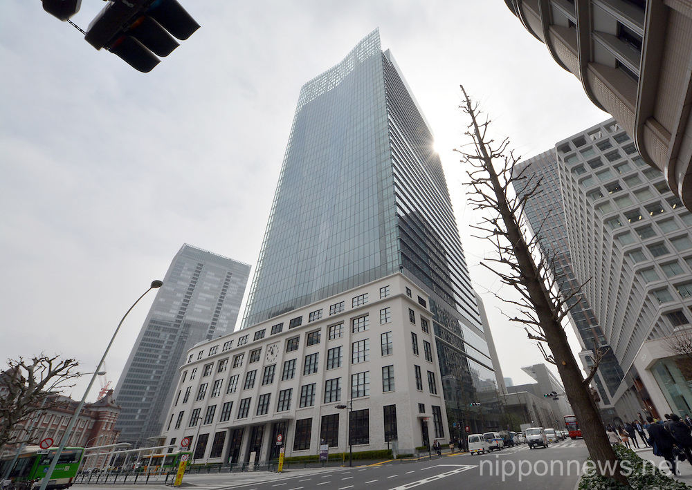 Japan Post to Open Kitte Commercial Facility Above JP Tower