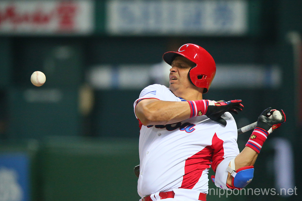 WBC: 2013 World Baseball Classic  1st Round - Cuba 12-0 China