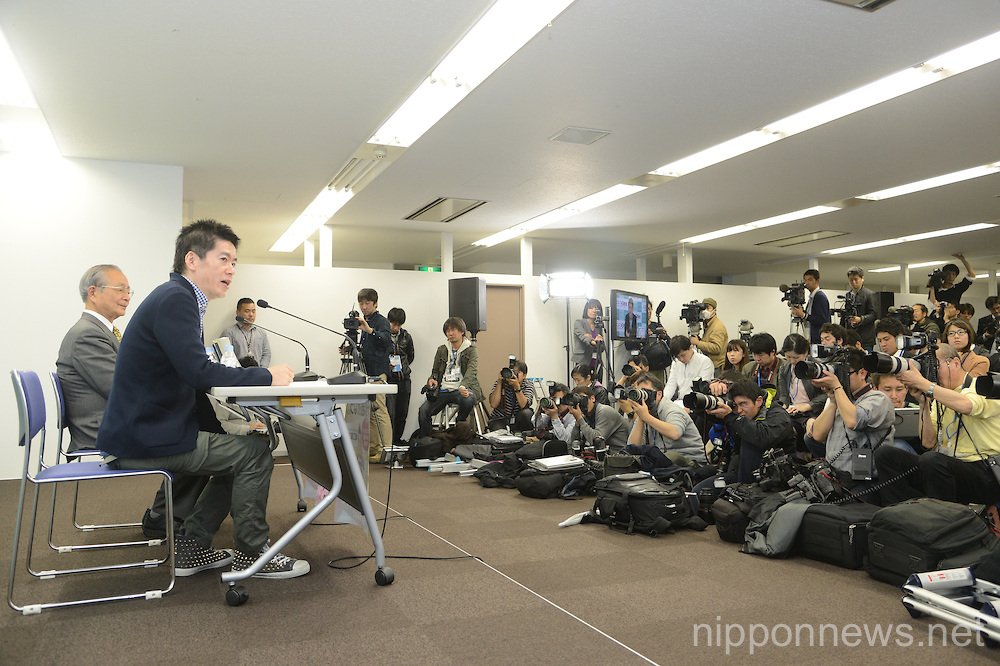 Former Livedoor Co. President Takafumi Horie Holds a Press Conference