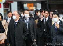 Hay Fever Season in Japan