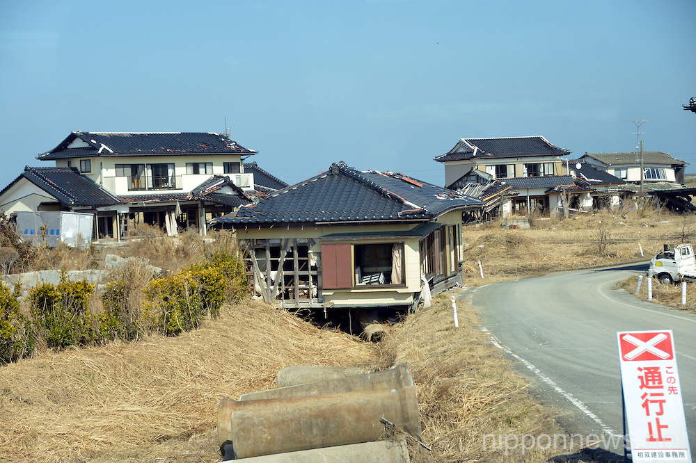 Japan two years after eartquake and radiation leaking in 2011