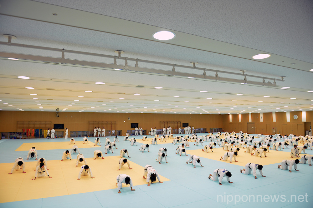 Judo: Japan women's team training session