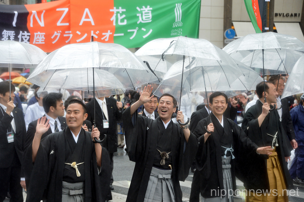 Opening Parade for New Kabukiza Theater
