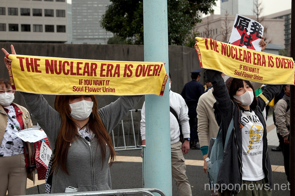 Anti-nuclear protesters march in Tokyo two years after Great Earthquake