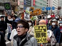 Zero Nukes Protest in Tokyo