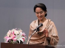 Aung San Suu Kyi in Tokyo