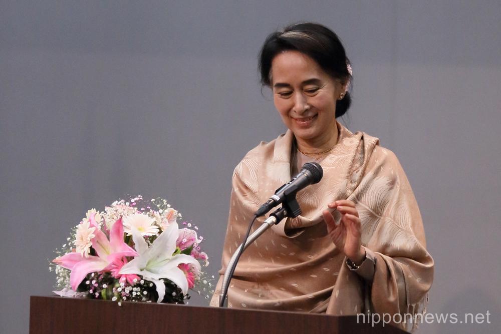 Aung San Suu Kyi in Tokyo