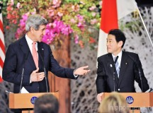 U.S. Secretary of State John Kerry Meets with Japan Foreign Minister Fumio Kishida