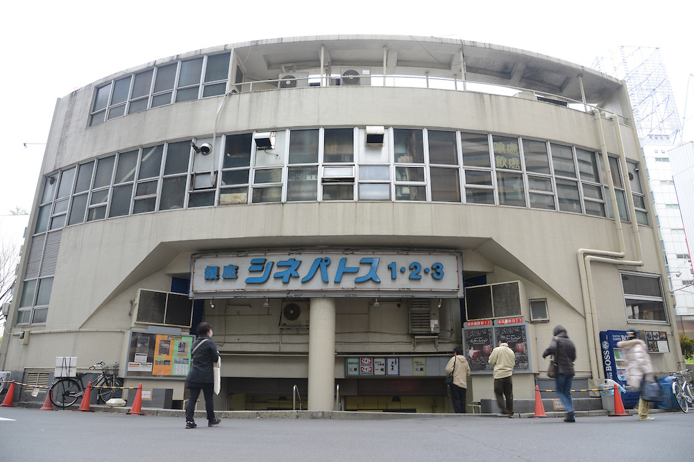 Ginza Cine Pathos closes after 45 years