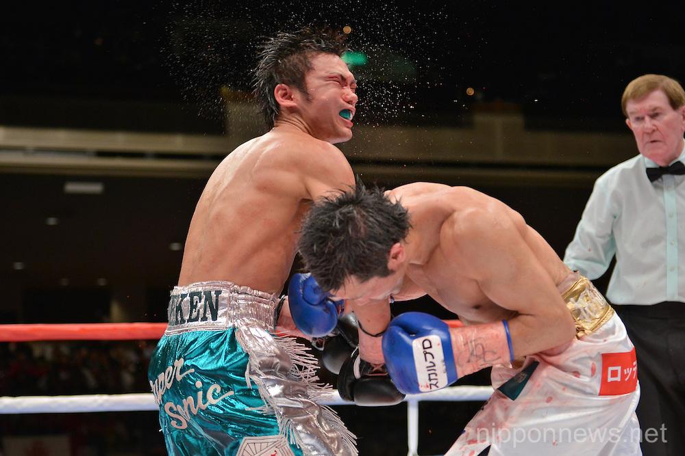 Boxing: WBC featherweight title bout