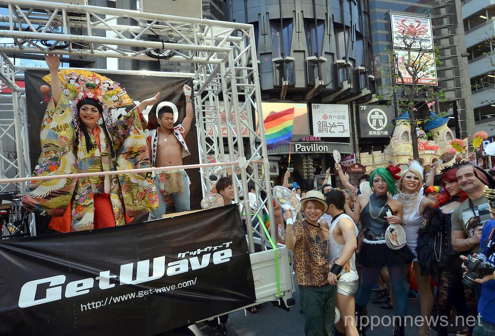 Tokyo Rainbow Week