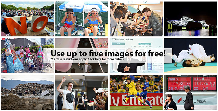 Use Up to Five Images for Free